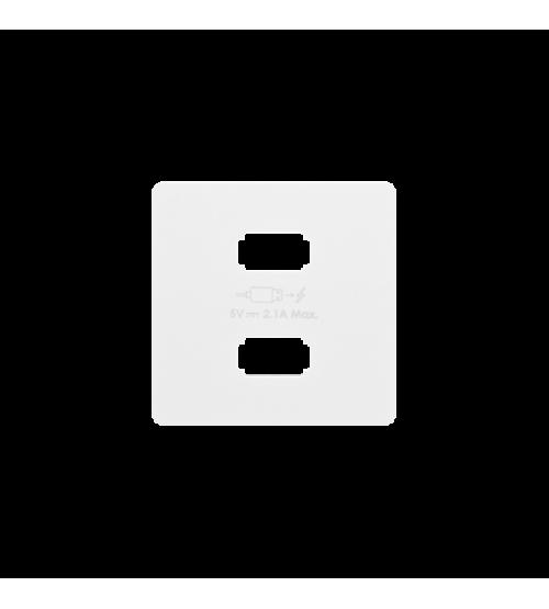 ZRUŠENÉ Z PONUKY - VÝMENA: 8221096 -… kryt nabíjačky USB biela