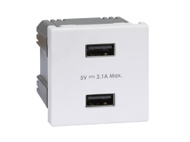 Nabíjačka USB K45 USB 2.0 - A 5V DC 2,1A 45×45mm čisto biela